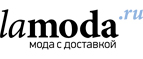 Скидка 40% на премиум-бренды! Gucci, Just Cavalli, Juicy Couture, Michael Kors! - Волгоград